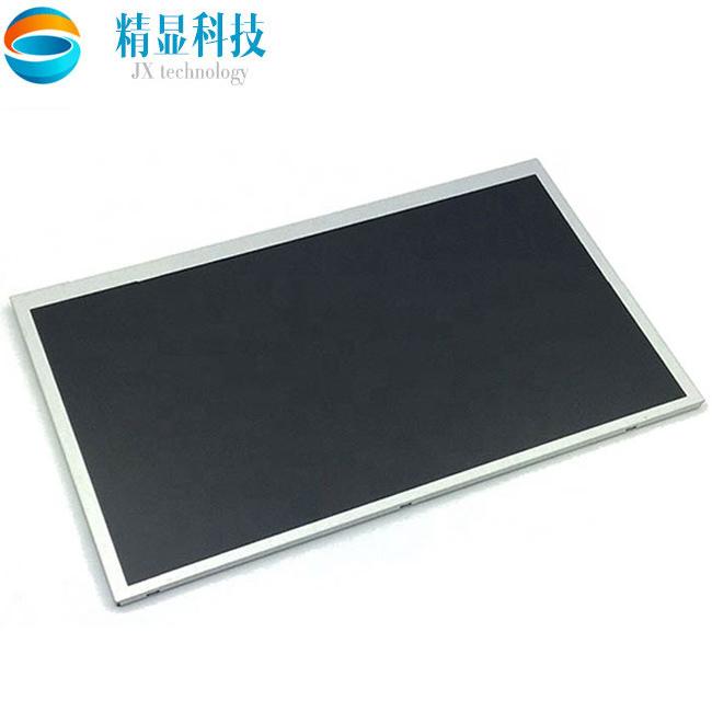 LCD液晶屏