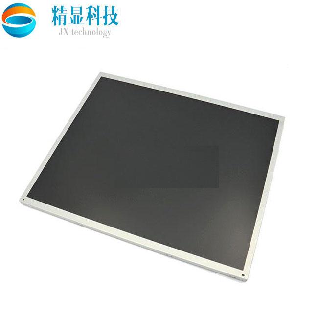 友达15寸高亮液晶模组G150XAN02.1-AUO高亮工业模组
